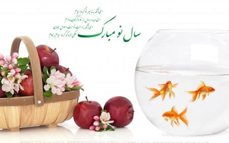 متن تبریک عید نوروز رسمی , متن رسمی تبریک عید نوروز , متن رسمی برای تبریک عید نوروز